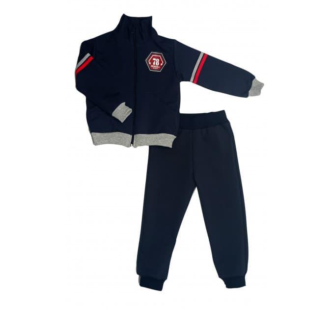 Спортивный костюм 0194/3 (темно - синий)