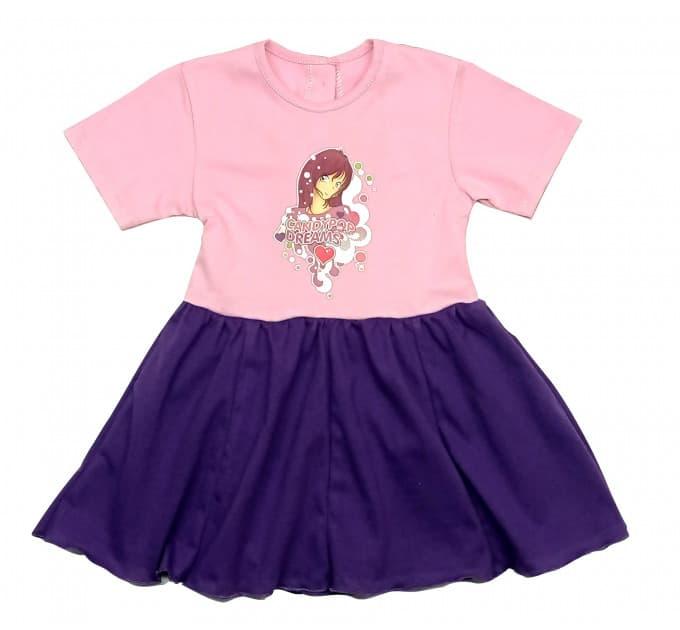Платье 7028/84 (розово-фиолетовое)